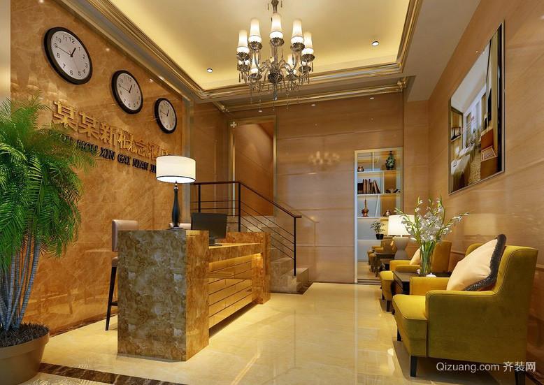 简欧风格小型宾馆大堂装修效果图