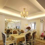 100平米房屋简欧风格餐厅装饰