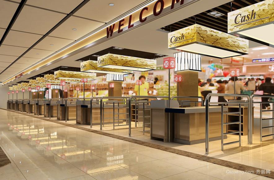 大型现代超市收银台装修设计效果图