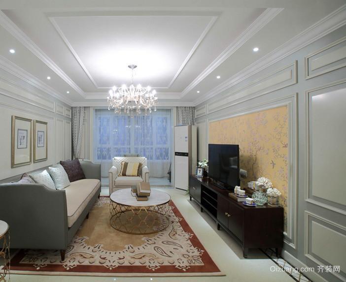 简欧式新古典主义200平米家装装修图