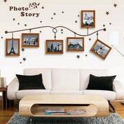 80平米都市简约风格客厅沙发背景墙效果图