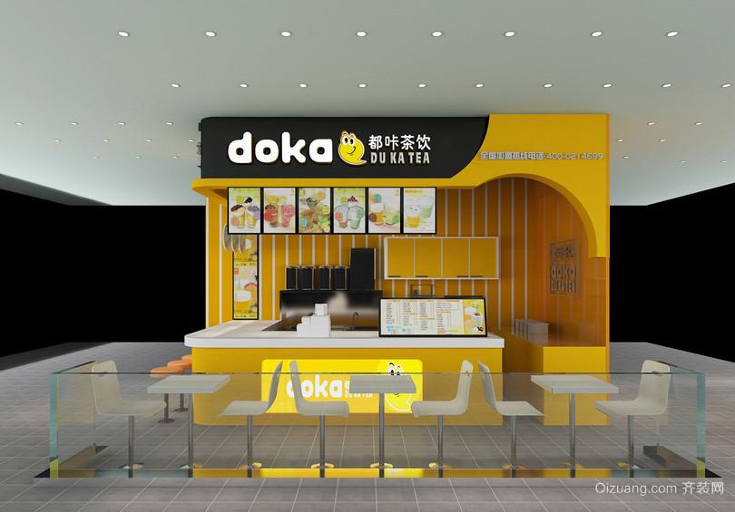 明亮黄色商场小型鲜榨果汁店装修效果图