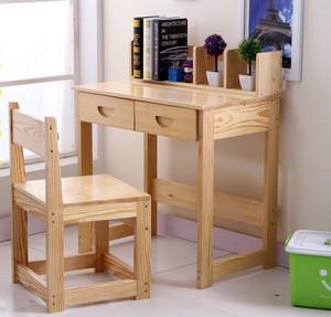精美现代小型儿童房书桌装修效果图