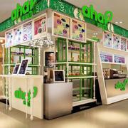 16平米清新小型鲜榨果汁店装修效果图