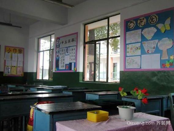 自然风格小学一年级教室布置效果图
