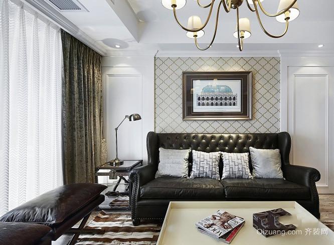 混搭美式180平米房间布置装修图片