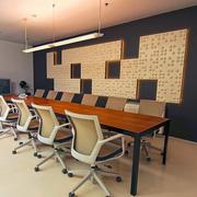 现代简约风格公司会议室文化墙装修效果图