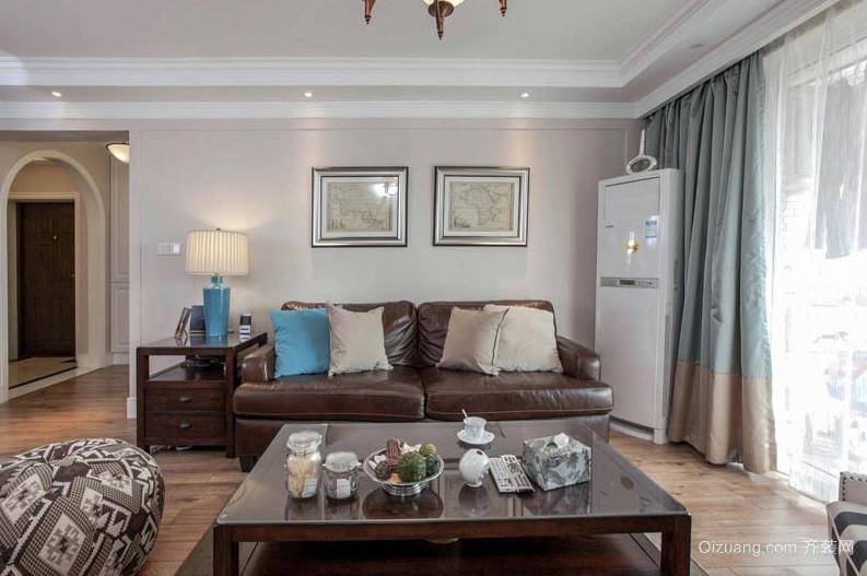 演绎舒适:现代美式风格134平米装修样板房