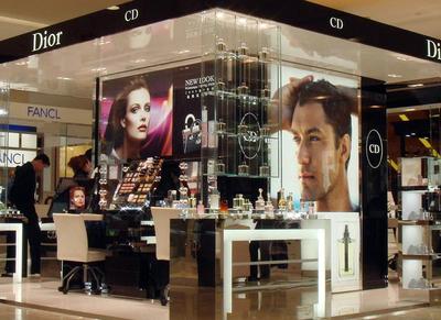 30平米后现代风格Dior化妆品店柜台装修效果图