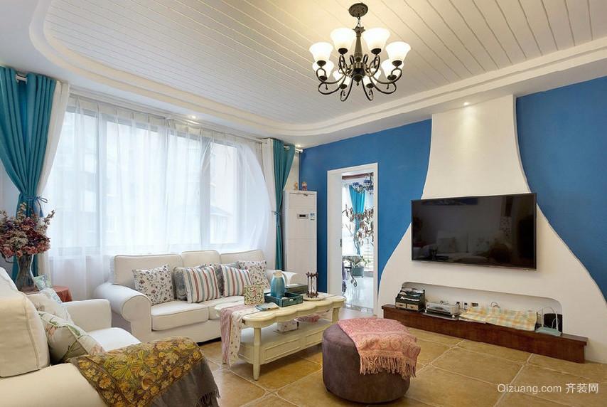 103平米地中海田园风格客厅装修图片