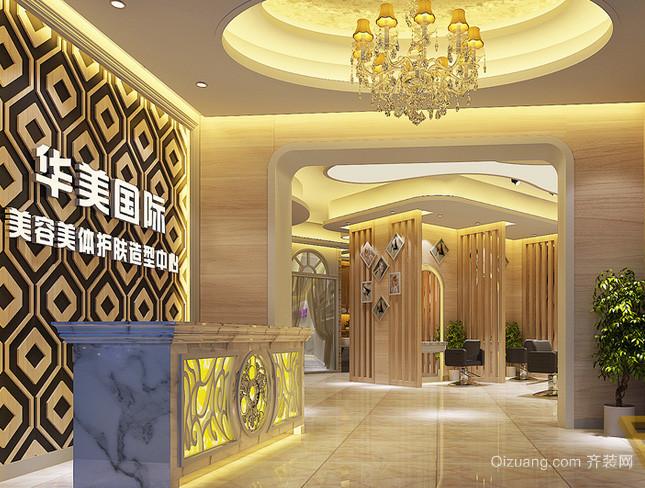 180平米大型欧式风格美容院装修效果图图片