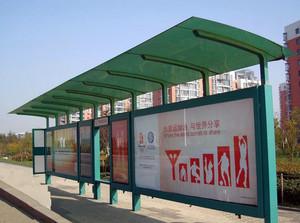 城市路旁简约现代公交站台装修效果图