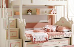 美式粉色系儿童床装饰