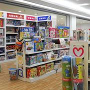 80平米现代简约风格玩具店装修效果图
