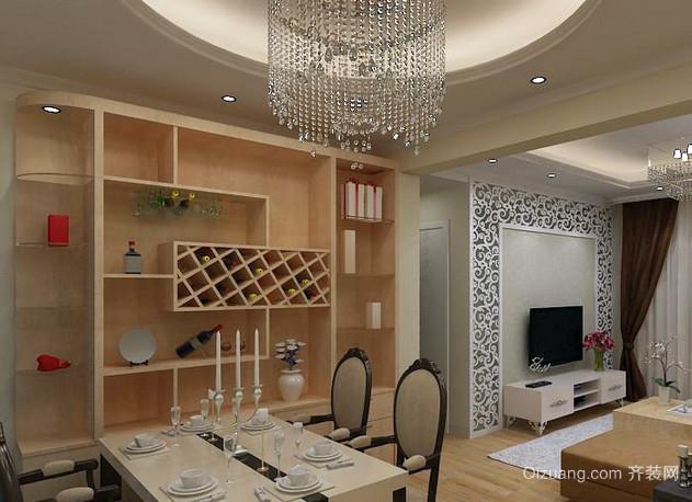 两室一厅现代简约风格餐厅原木酒柜装修效果图