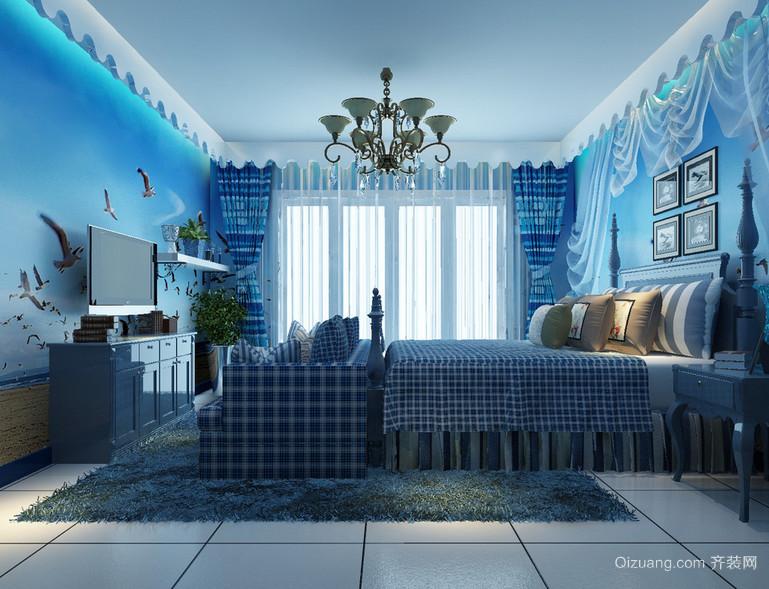 90平米大户型地中海风格儿童房装修效果图