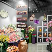 40平米现代简约风格花店装修效果图