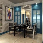 现代简约风格楼房餐厅装修效果图