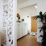 120平米客厅隔断装饰