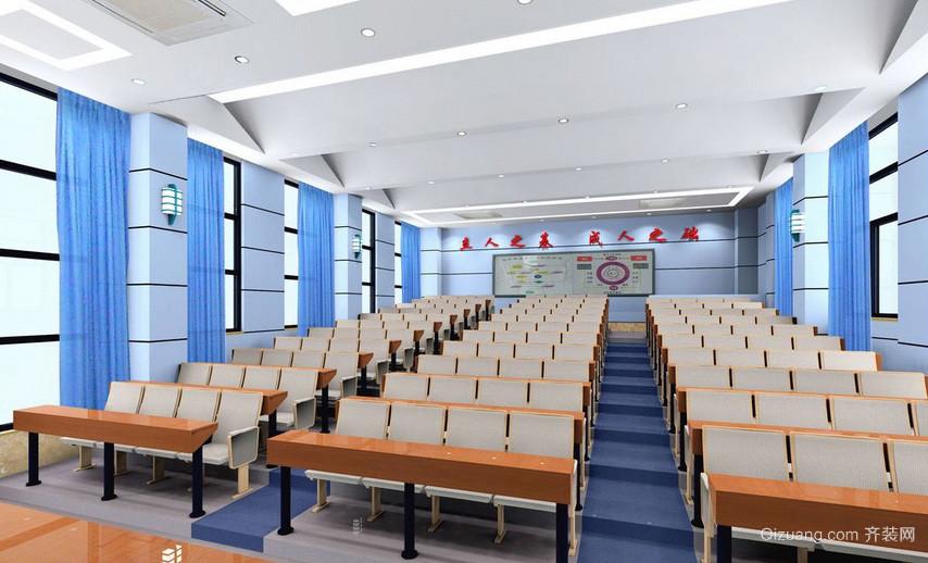 大学学校精致大型阶梯教室装修设计图