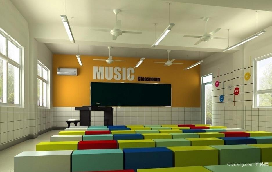 现代时尚小学音乐教室装修设计效果图