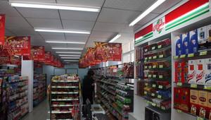 40平米都市风格便利店装修图片