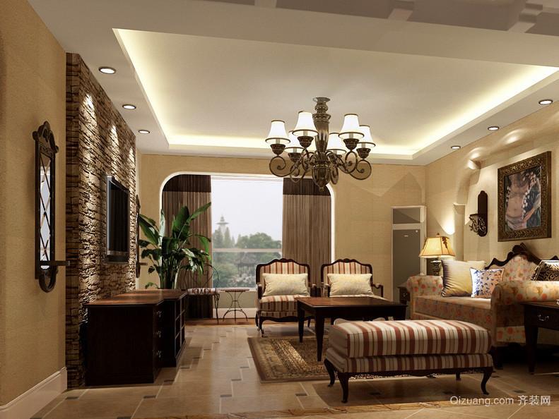 美式田园风格130平米家居客厅装修样板房