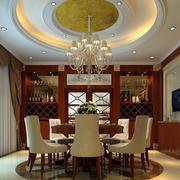 2016复式楼餐厅圆形吊顶装修设计效果图