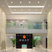 办公楼现代简约风格大厅装饰
