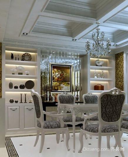 别墅欧式风格白色系餐厅酒柜装修效果图