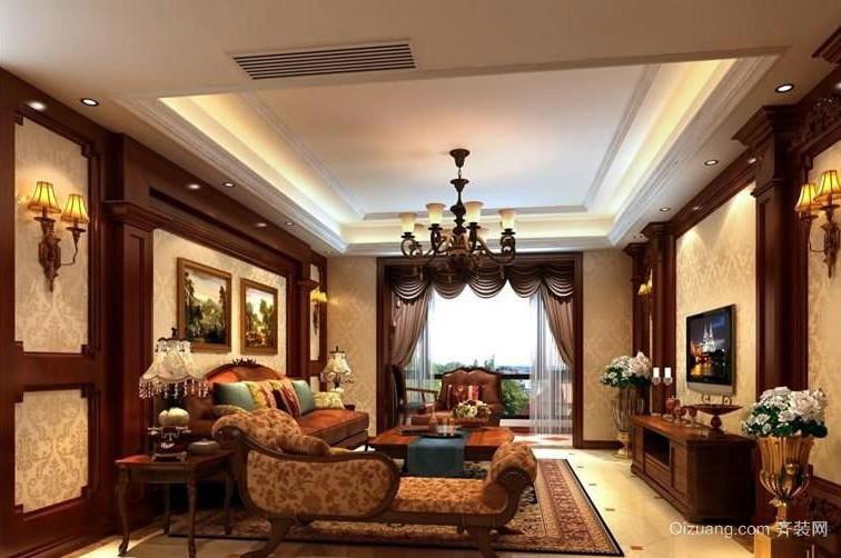 华贵美式风格两室两厅客厅装修样板房