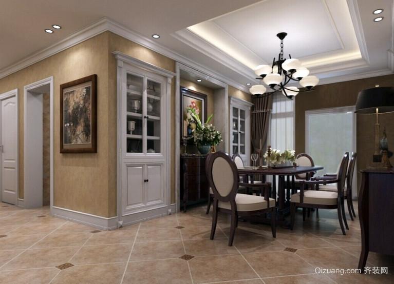 自然美式风格三室两厅餐厅装修样板房