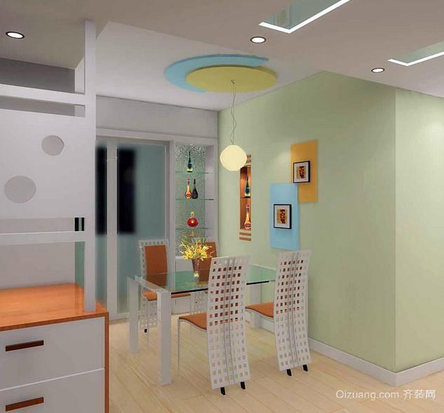 三居室深色调餐厅吊顶效果图