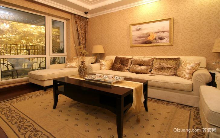 118平米室内客厅装修效果图大全