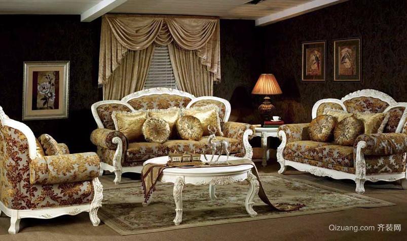 120平米客厅欧式布艺沙发效果图片