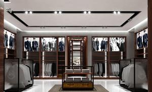 高级大户型男士服装店装修效果图