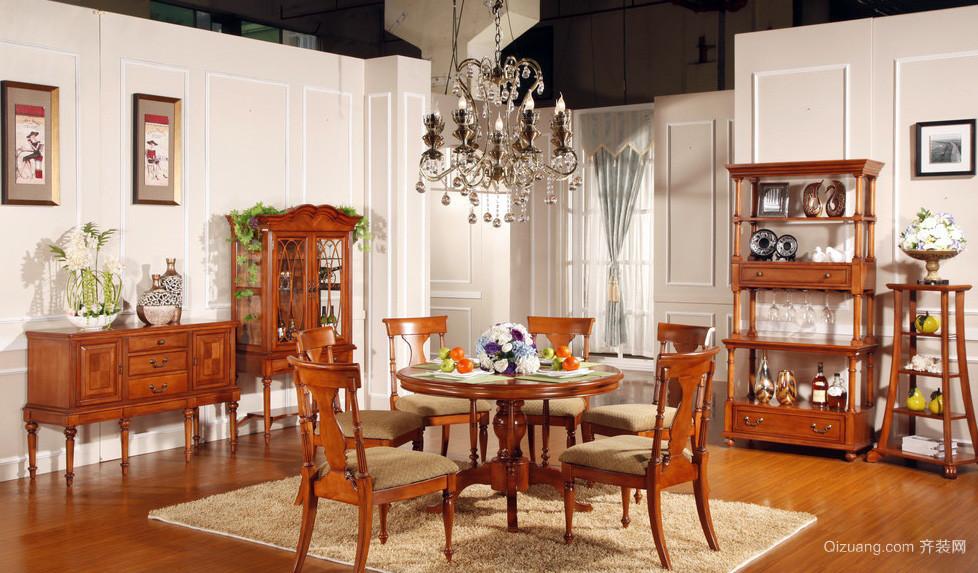 现代美式301㎡家居餐厅实木家具图片