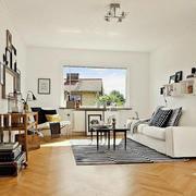 北欧风格70平米小户型客厅装修效果图