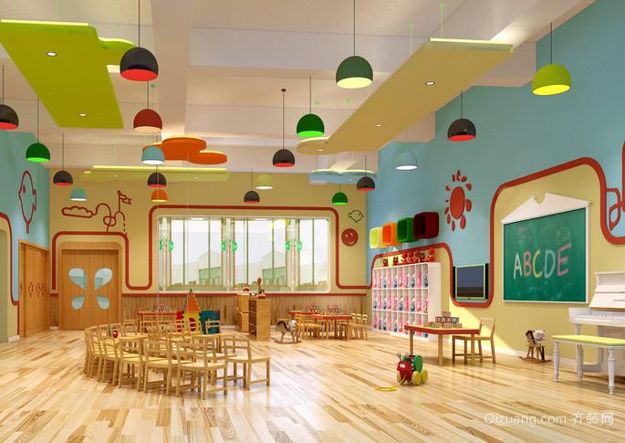 现代幼儿园装修效果图 现代卧室装修效果图 现代室内装修效果图