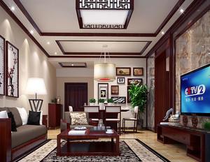 120平米新中式简约风格客厅装修效果图