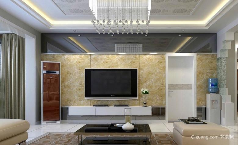 130平米精致大户型客厅吊顶装修效果图