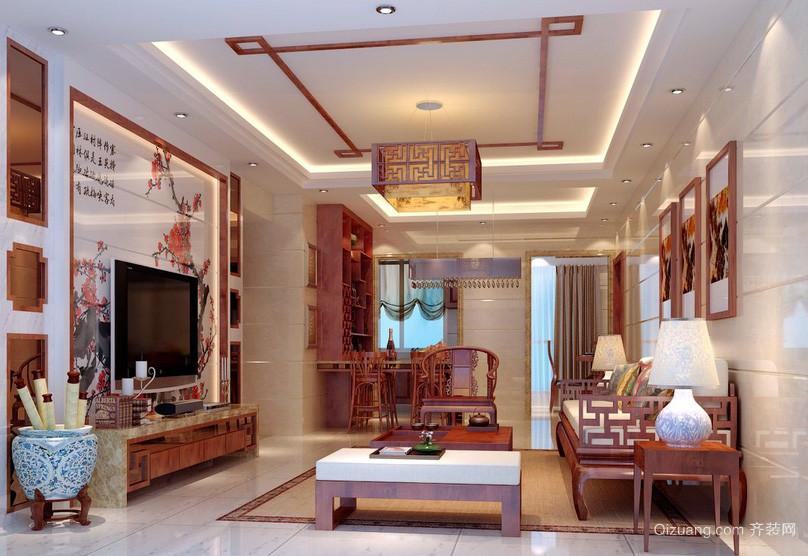 中式尊贵133平米家居客厅吊顶效果图