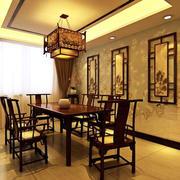 中式风格餐厅背景墙装饰