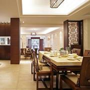 中式简约风格餐厅桌椅装饰