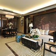 120平米高雅中式风格客厅装修效果图