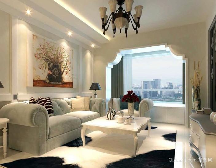 简欧80平米单身公寓客厅装修效果图