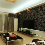 90平米后现代风格客厅深色系壁纸装修效果图