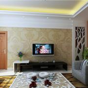 现代简约新房客厅电视背景墙设计图片