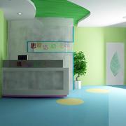 幼儿园简约石膏板吊顶装饰