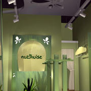 果绿色清新风格服装店装饰